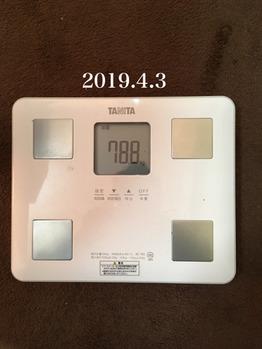 4ヶ月で-8kg!トレーナー矢作のダイエット術_20190810_2