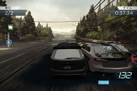 IPhone IPad Need For Speed Most Wanted 3D