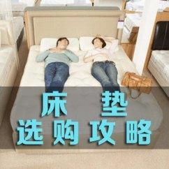 Novaform Kitchen Mat Hardware For Cabinets 床垫选购攻略消费者报告2016最佳床垫品牌 零售商 产品评分 北美省钱快报 Novaform厨房垫