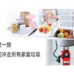 Kitchen Trash Discounted Appliances 如何使用并清洁保养厨房垃圾处理器 主妇生活小撇步 北美省钱快报