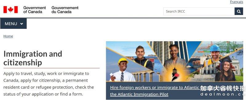2020 最新加拿大入籍申請全攻略,附贈加拿大入籍考試小貼士!-加拿大省錢快報 Dealmoon.com 攻略