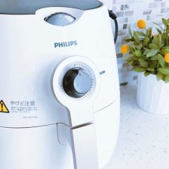Kitchen Fryer Revolving Spice Racks For Philips空气炸锅实用性大测评 厨房煎炸烤多面小帮手 北美省钱快报 厨房煎炸烤多面小