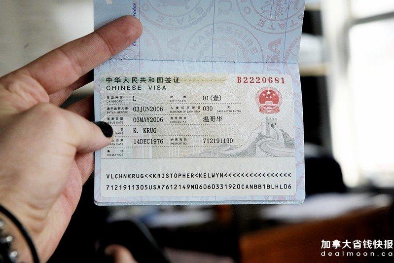 中國簽證攻略 在線表格填寫,中國大使館預約流程圖文詳解!-加拿大省錢快報