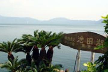 池田湖 - tabico