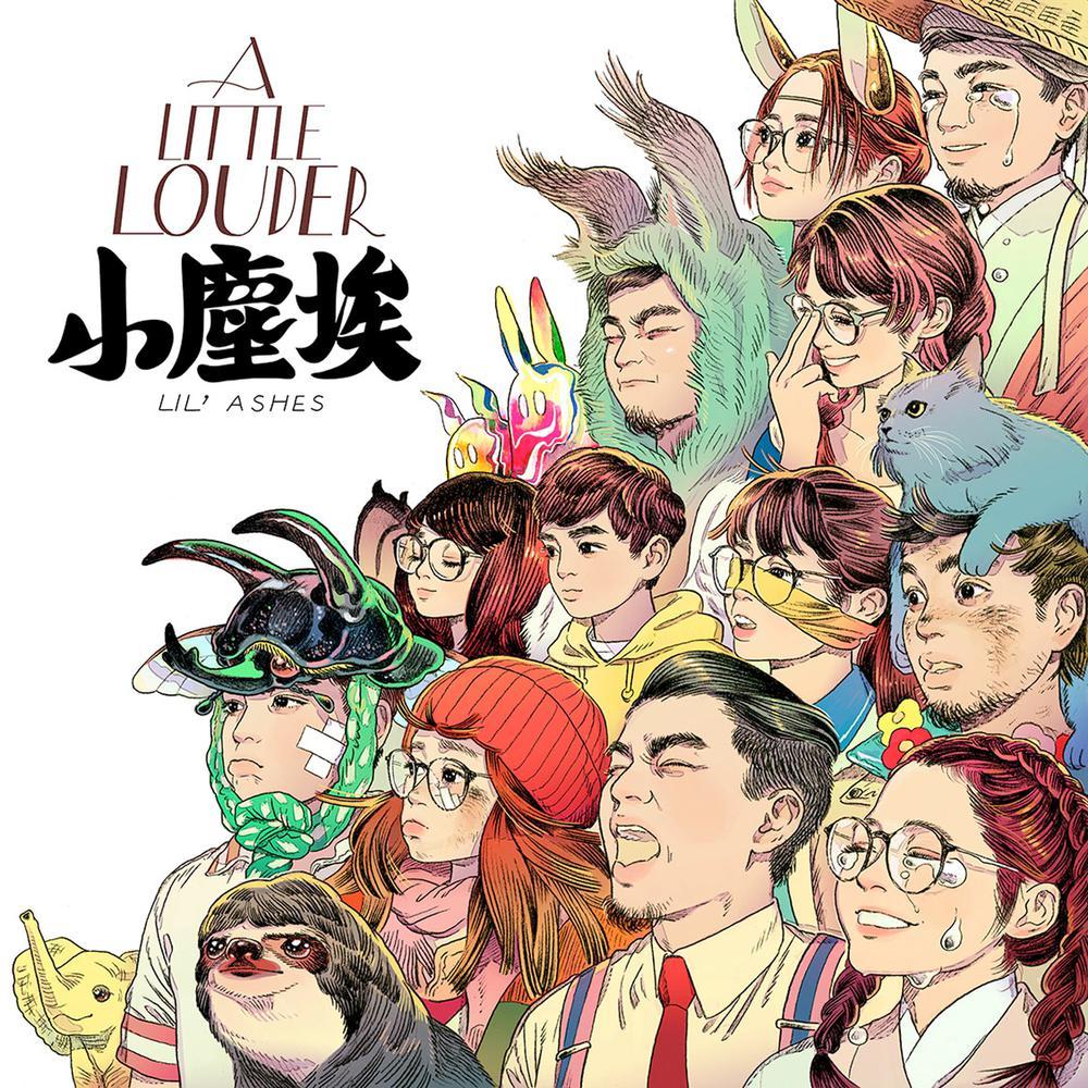 เพลง 瞎子摸象 เนื้อเพลง ฟังเพลง MP3 ฟรี ดาวน์โหลดเพลง | Sanook Music