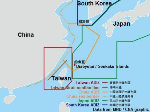 Image result for Taiwan's air defence identification zone, picture