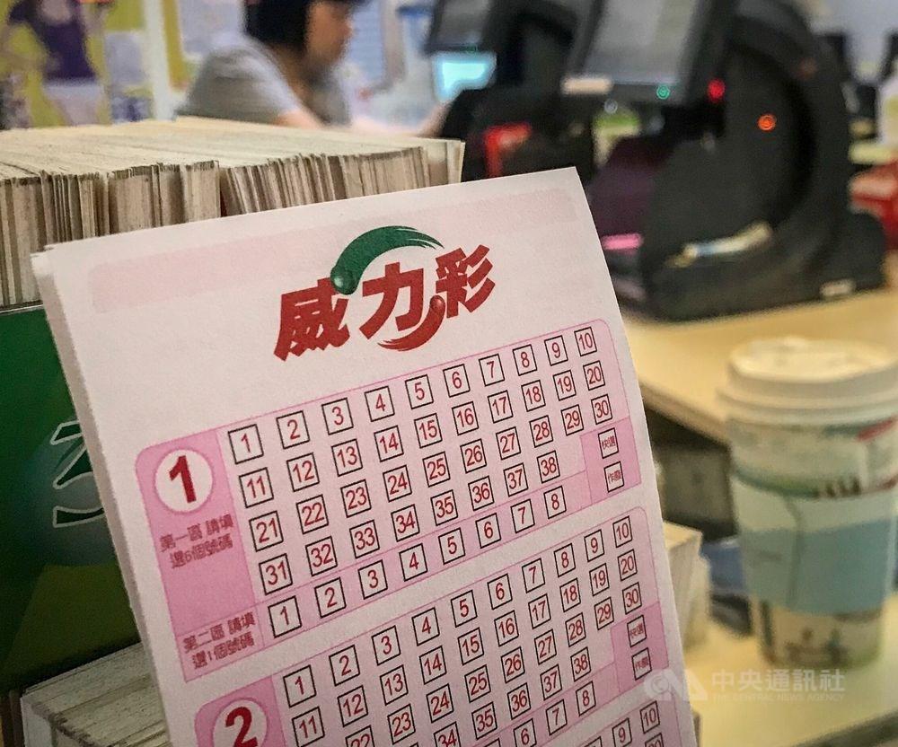 威力彩20.47億頭獎已領走 得主為臺南中年男子 | 生活 | 重點新聞 | 中央社 CNA