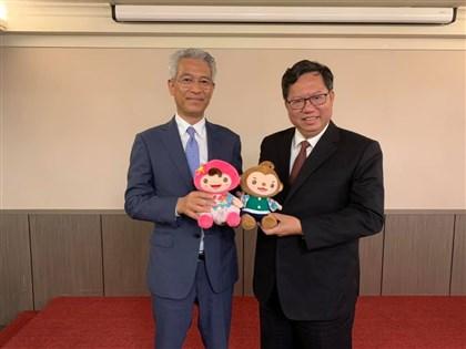 Lamigo桃猿轉賣日本樂天 | 新聞專題 | 中央社 CNA