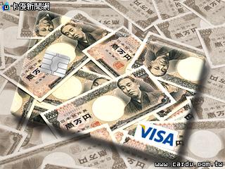 聯卡中心完成授權清算 5銀行雙幣卡蓄勢待發 卡優新聞網