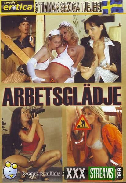 Arbetsgladje (2007/DVDRip)