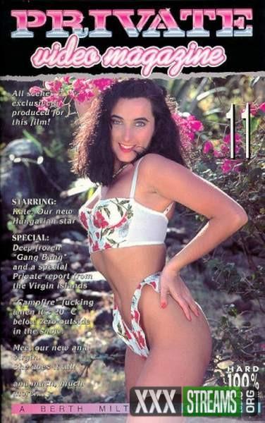 Private Video Magazine 11 (1994/DVDRip)