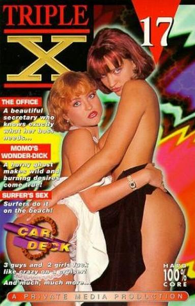 Private Classics – Triple X 17 (1996/VHSRip)