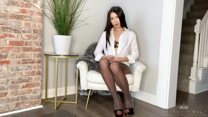 Princess Miki – Gay Conversion Therapy-Fantasy