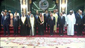 كما استضافت المملكة أكثر من مرة مؤتمرات القمة الإسلامية، ومنها القمة الإسلامية الاستثنائية في مكة المكرمة عام 2005