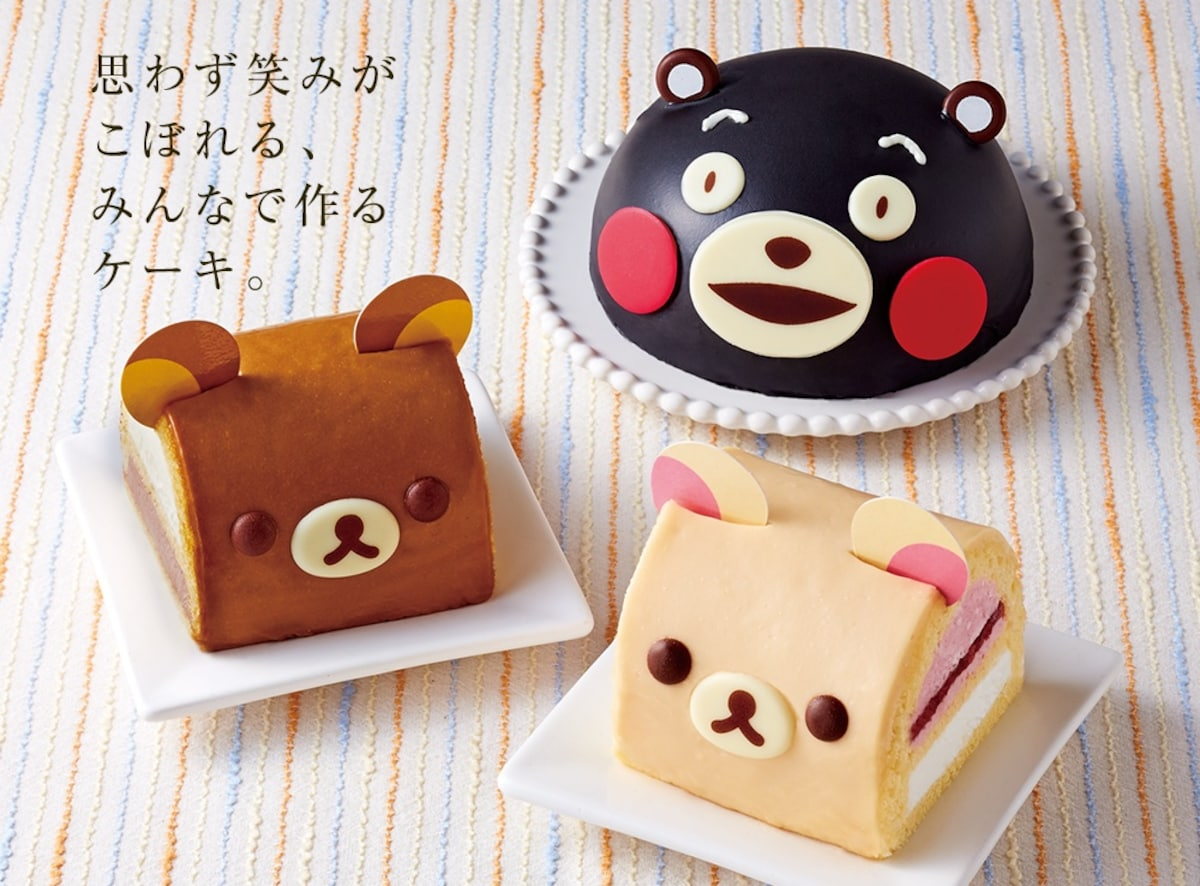 Order Your Rilakkuma Christmas Cake Now  All About Japan