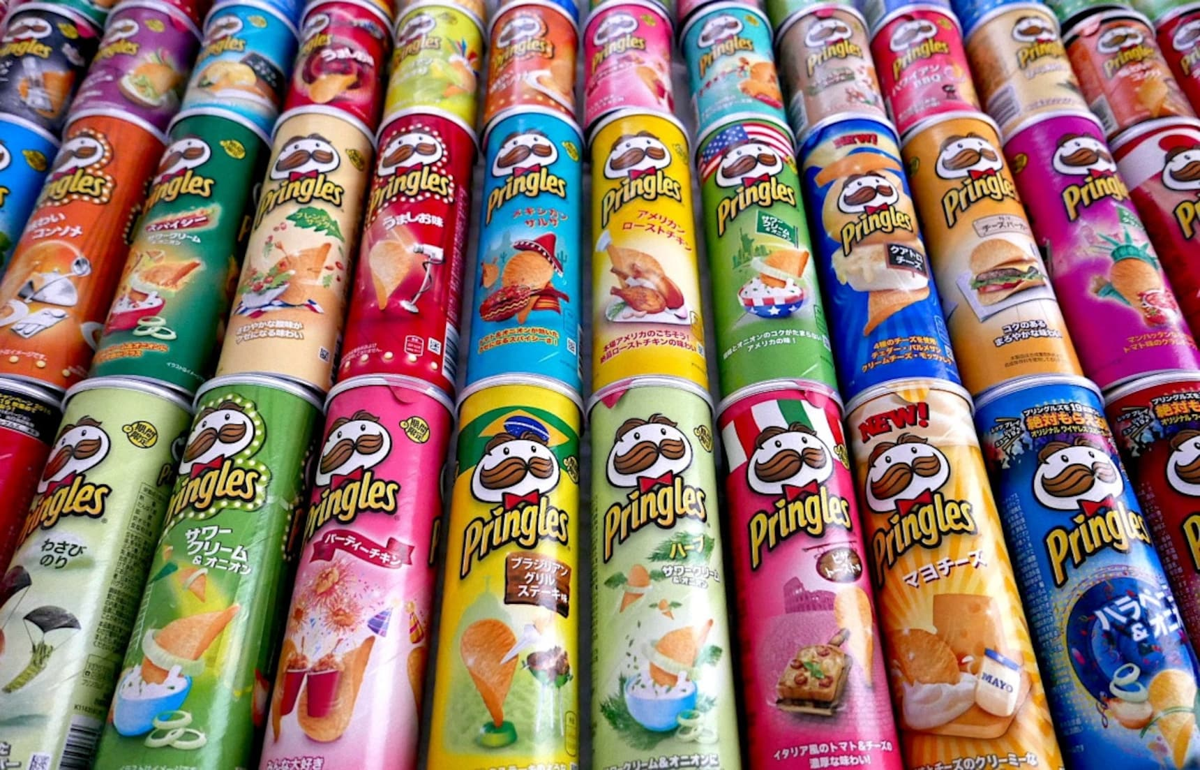 6 OfftheWall Pringles Flavors  All About Japan