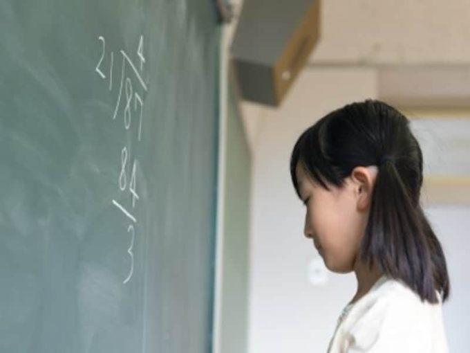 10歳の壁とは? 子供がぶつかる勉強の壁への対策3つ [小学校] All About