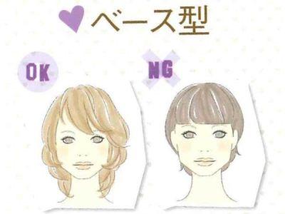 髪形を変えるだけで、可愛さ3割増し!