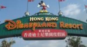Hotels Near Hong Kong Disneyland In Hong Kong Trivago Com