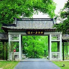 Hotel Holiday Inn Express Hangzhou Grand Canal Hangzhou
