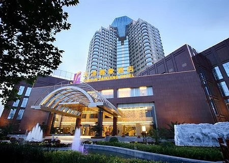 Hotel Hanting Tianjin Haiguang Temple Nankai Sanmalu Branch