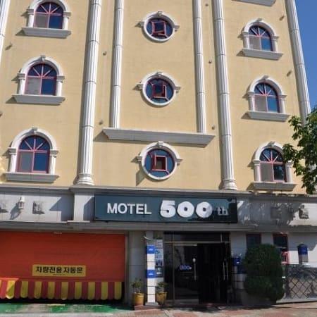 Hotels In Mokpo City Centre South Korea Hotel Trivago