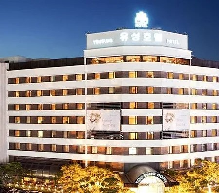 Hotels Near Daejeon Station In Daejeon Trivago Sg