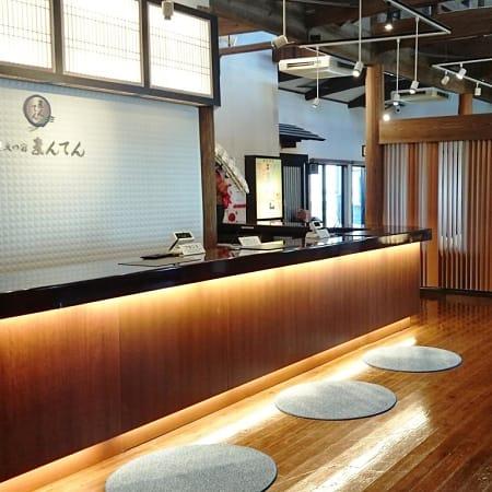 Hotel Yakushima Manten Ryokan Yakushima Ar Trivago Com