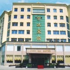 Hotel Nanyang Jingda Nanyang Ar Trivago Com