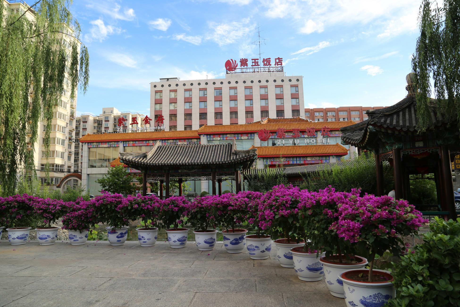 Hotel Di Beijing Ziyu Hotel Trivago Co Id