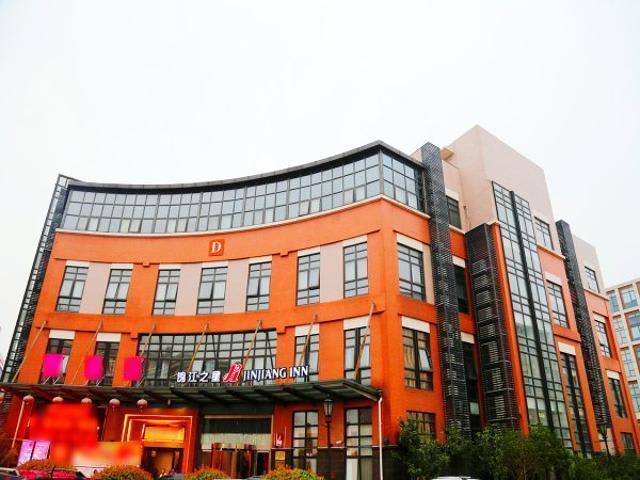 Guesthouse Jinjiang Inn Shanghai Hongqiao Huqingping Highway