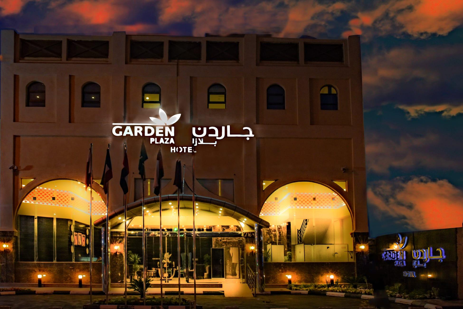 Hotel Garden Plaza Hofuf Trivago Com