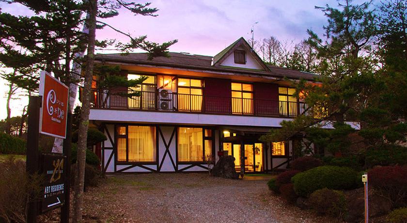 Hotel Di Oshino Guesthouse E Ne Trivago Co Id