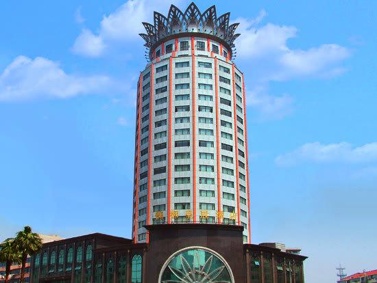 Hotel Jindu Crown Hotel Nanchang Ar Trivago Com