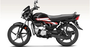 Launch of most affordable Hero motorcycle at Rs 49,400