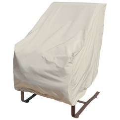 Chair Covers Garden How Much Fabric Do I Need To Reupholster A Treasure High Back Cover Excp112 Touch Zoom