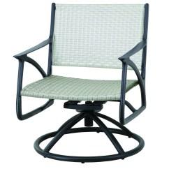 Woven Lounge Chair Hanging Leg Raises Gensun Amari Aluminum Wicker Swivel Rocking