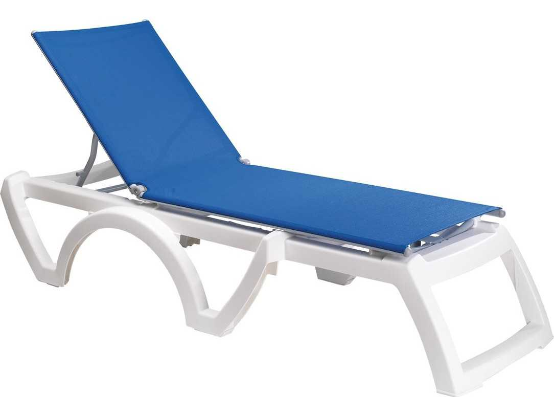 grosfillex madras lounge chairs fishing chair accessories uk calypso sling adjustable chaise sold in 2