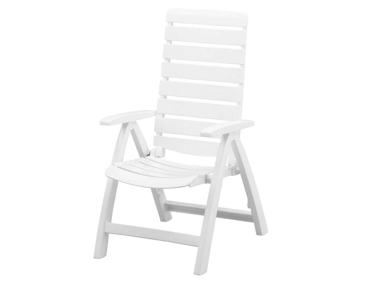 Kettler Rimini MultiPosition High Back Arm Chair  KR1494000