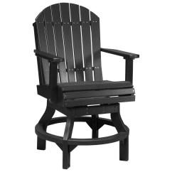 Counter Height Chair Slipcovers Ektorp Covers Ikea Luxcraft Recycled Plastic Adirondack Swivel