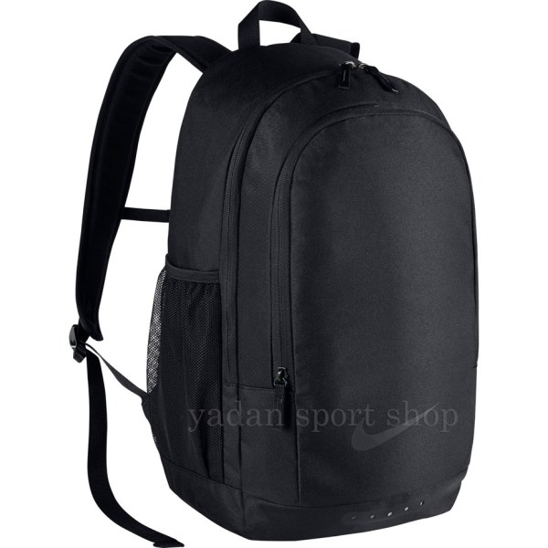 Nike Academy Football Black Backpack Rucksack School Gym