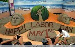 International Labour Day 2021: Check out these speech and essay ideas on..
