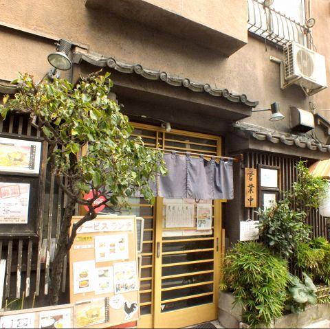 「鶏料理 弁天 総本店 日比谷」の画像検索結果
