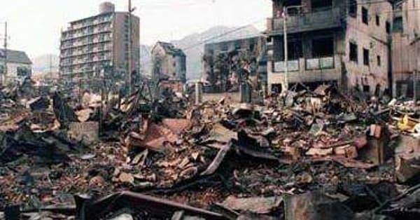 Tragic Earthquakes  List Of Worst Earthquakes In History