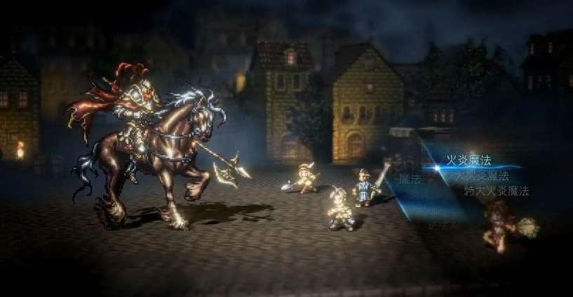 The Best Rpgs For Nintendo Switch Current And Upcoming