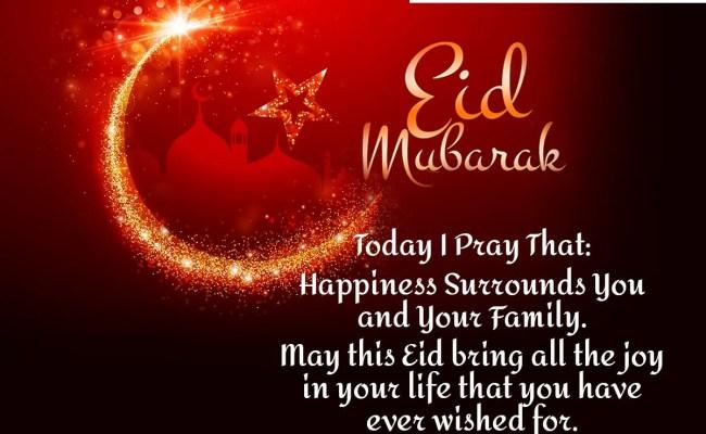Eid Mubarak To All Happy Eid Ul Fitr 2020 Eid Mubarak