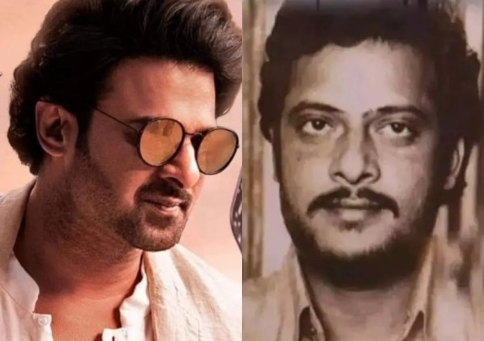 Image result for prabhas father