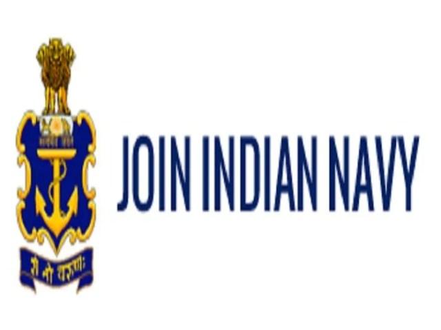 भारतीय नौसेना भर्ती 2021