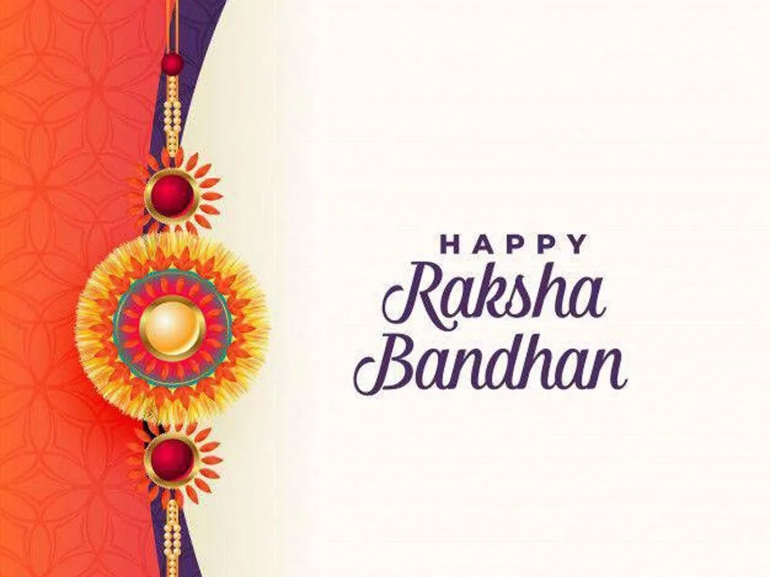 Happy Rakhi images | Rakhi Wishes, status and Quotes: Happy Rakshabandhan 2020 images, messages to share with your sister
