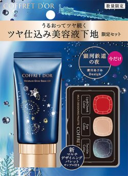 佳麗寶 新品、 COFFRET D'OR 秋冬新品、2019佳麗寶 新品 、菜菜緒 代言,